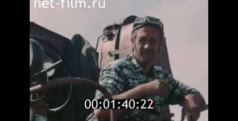 1978г. Комбайнер без обеих ног Леонид Картаузов. Целиноградская обл