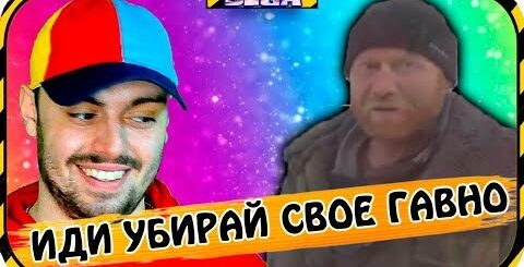 SEGA СМОТРИТ ТЕСТ НА ПСИХИКУ ПОПРОБУЙ НЕ ЗАСМЕЙСЯ 2019!