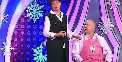 Маменко и Рожкова - Муж и жена