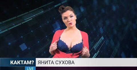 8 МИНУТ ОТБОРНЫХ ПРИКОЛОВ / ПРИКОЛЫ ЯНВАРЬ 2019