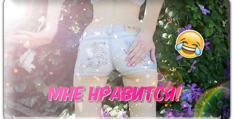 ТЕСТ НА ПСИХИКУ, КТО ЗАРЖЕТ, ТОТ ПСИХ! 2016