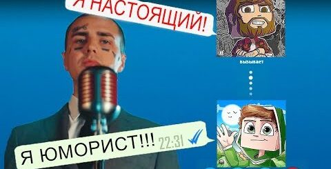 ПРАНК ПЕСНЕЙ НАД АИДОМ | FACE - ЮМОРИСТ | ТРОЛЛИНГ ФЕЙК АИД