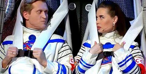 Бла Бла Шаттл - Уральские Пельмени - Лень космонавтики 2019