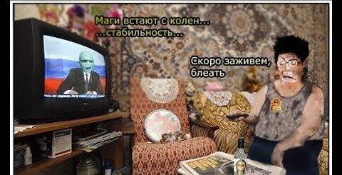Гари Потор в России. Приколы.
