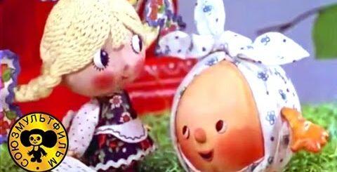 Сказка про Колобок | Советские мультики-сказки для малышей