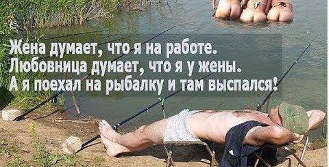 приколы на рыбалке // приколы до слез на рыбалке // новые приколы на рыбалке // угар