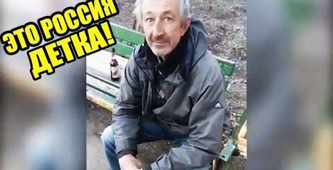 ЭТО РОССИЯ ДЕТКА!ЧУДНЫЕ ЛЮДИ РОССИИ ЛУЧШИЕ РУССКИЕ ПРИКОЛЫ 13 МИНУТ РЖАЧА |СТИЛЬ ТИГРА|-388