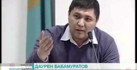 ENT-2013