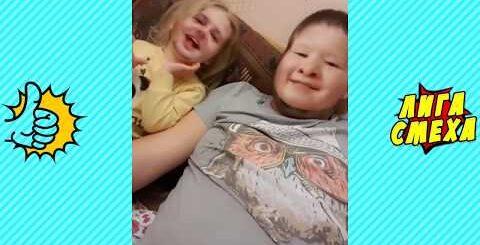 Попробуй Не Засмеяться С Детьми - Смешные Видео! Лучшие Приколы Папа И Дети! Юмор Для Детей 2019! #4