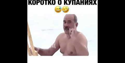 Лучшие приколы 2019!!Подборка  приколов за неделю#3