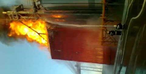 Запретное видео пожар