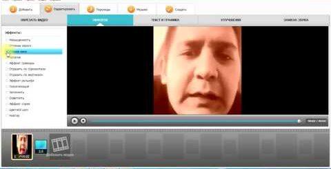 Бепул Видеомонтаж программаси  UZB