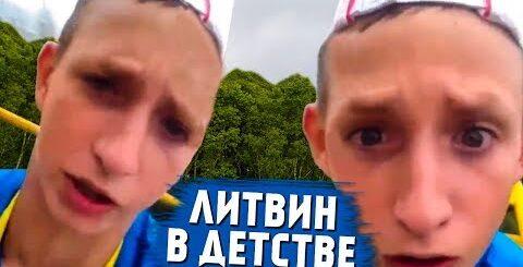 ЛИТВИН - Пранки, Приколы в ИНСТАГРАМ #1