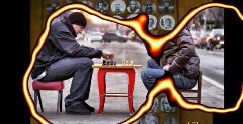 Шахматные приколы