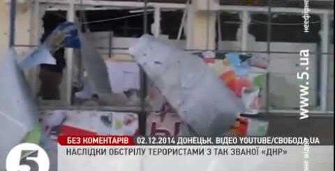 Терористи вкотре обстріляли Донецьк