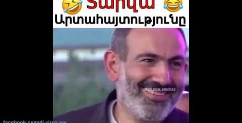 Армянские Приколы 2019 Часть 16 / Haykakan Humor 2019 /#DavidGevorkyan