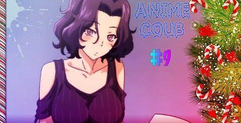 Anime приколы под музыку #9/Смешные моменты из аниме Anime Coub
