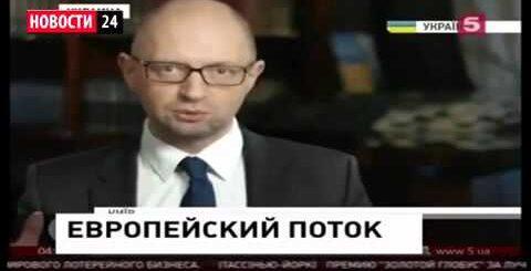 Спецоперация в Дагестане по поимки боевиков! Украина  Европейский поток  Новости России