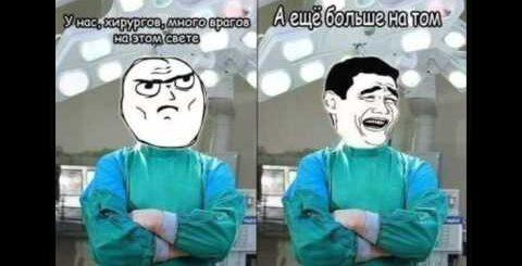 прикол 03 СЛАЙД-ШОУ