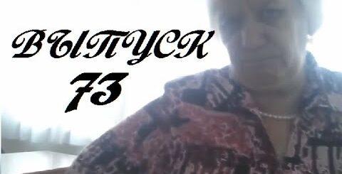 Приколы и Неудачи (Выпуск 73)