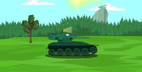 Смешные мультики про танки #1