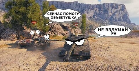 World of Tanks Приколы - Замечательные моменты из Мира Танков #144