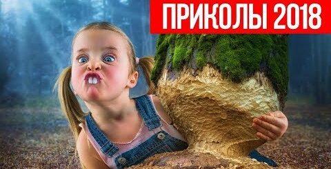 СИМФОНИЯ В КОРОВНИКЕ: СМЕШНЫЕ ВИДЕО 2018, НОВЫЕ ПРИКОЛЫ, ЛУЧШИЕ ПРИКОЛЫ