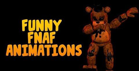Смешные анимации Five Nights at Freddy's (Приколы про фнаф)
