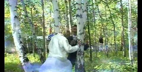 Свадебный ролик!!!