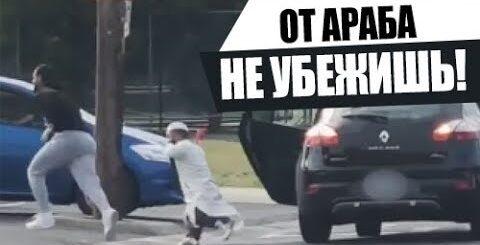 СТРАШНЫЕ ПРИКОЛЫ над ЛЮДЬМИ 2018! Подборка приколов #36