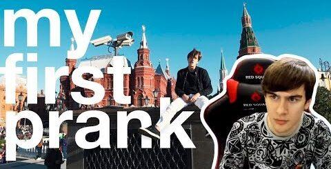 Братишкин Смотрит ЖЁСТКИЕ ПРИКОЛЫ 2017 / ПРАНК