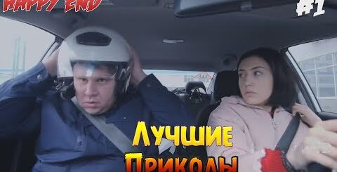 Авто Приколы на Дорогах  #1   Баба за рулем