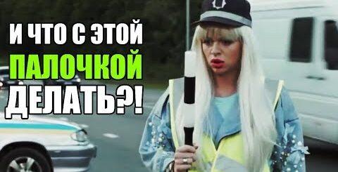 ПРИКОЛЫ ПРО БЛОНДИНКУ - РЖАКА И УГАР - На Троих ЛУЧШЕЕ   ЮМОР ICTV