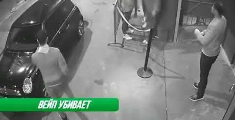 Подборка приколов с камер видео наблюдения 2018