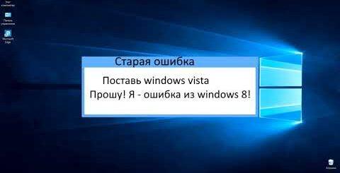 Приколы из windows #1