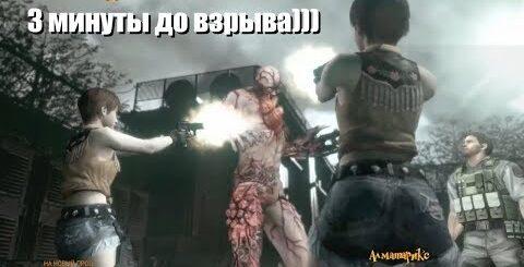 Resident Evil HD Remaster (Самая весёлая концовка) ПРИКОЛ С МОДАМИ