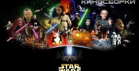 Звездные войны | Лучшие приколы | Приколы кино | КИНО СБОРКИ #14