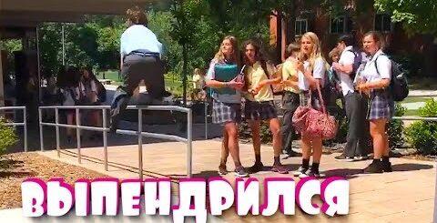 Лучшие Приколы 2017 АВГУСТ / Чумовая Подборка Приколов #83
