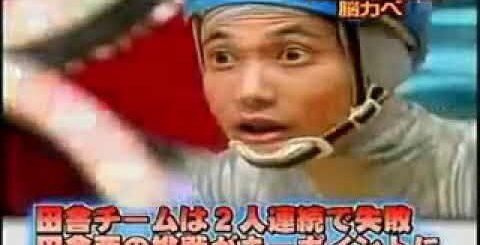 Приколы  Японцы игры я ржал