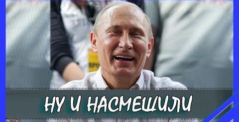 Новые приколы подборка, Ржака до слез  Из Новосибирска с любовью!