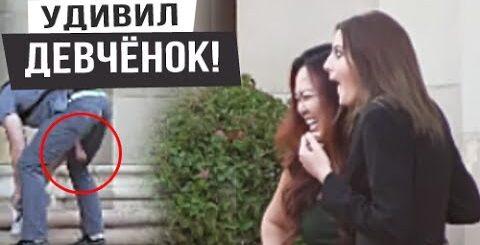 СТРАШНЫЕ ПРИКОЛЫ над ЛЮДЬМИ! 2017 Подборка приколов #26