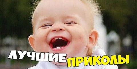 """ЛУЧШИЕ ПРИКОЛЫ #22 """"Дети-цветы жизни"""" (2017)"""