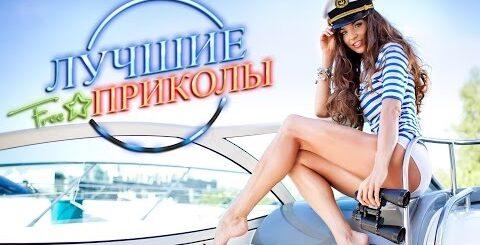 Приколы под музыку 2017 | Лучшие КУБ Приколы | Best CUBE - Kozel TV