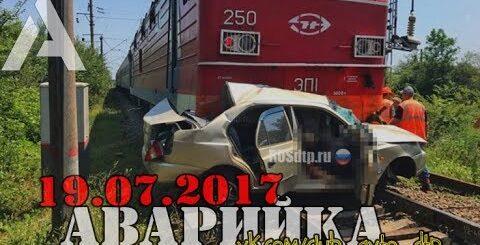 Подборка ДТП за 19.07.2017