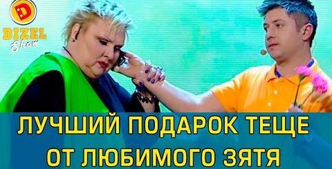 Дизель шоу: Теща прыгает с парашютом - лучший подарок от зятя | Дизель студио, Украина