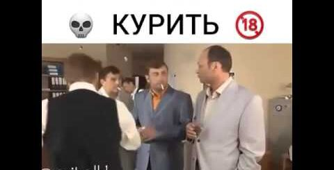 Ржака!! Приколы!!! Бросить курить