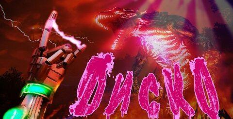Far Cry 3 Blood Dragon (Приколы, фейлы, баги) Диско