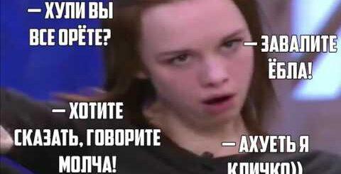 Диана Шурыгина  Приколы мемы