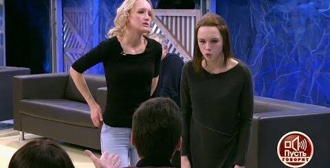 Пусть говорят. Диана Шурыгина набросилась назрителей встудии: «Вывсе нелюди, чтоб высдохли все!»