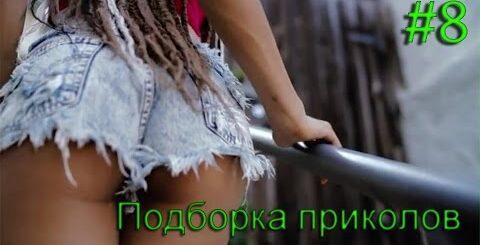 Асфальтоукладчики. Подборка приколов COUB 15.09.16. Box Fail. Лучшие приколы